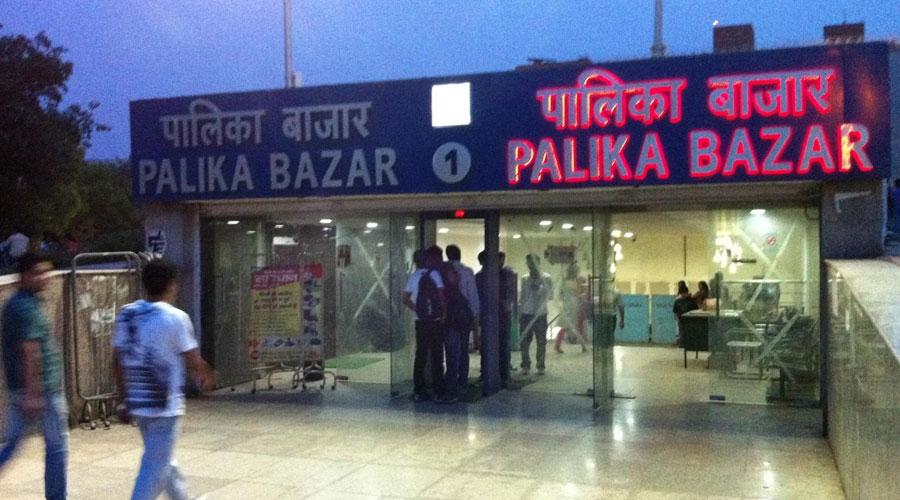 palika-bazaar